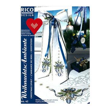 刺繍 刺しゅう図案集 RICO 図案集 Weihnachts Ambiente No.42 【メール便可】