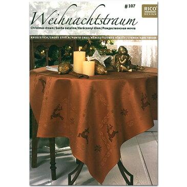 刺繍 刺しゅう図案集 RICO 図案集 Weihnachtstraum No.107 【メール便可】Christmas Dream クリスマスドリーム 