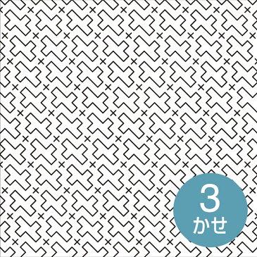 \新春SALE/ 刺し子布 印刷済み布パック 一目刺しの花ふきん 流し十字(白) 晒木綿 刺し子布 図案印刷済み