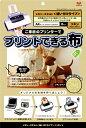 KAWAGUCHI 河口 TKプリントできる布 クラフト用リネンタイプ 縫付け A4サイズ 2枚入 11-28...