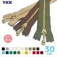 【PCエントリーでP10倍 10/1(9:59)まで】YKK 玉付きファスナー ゴールド 30cm 「同色10本入り」 MGC-33_30CMX10 (ネコポス・ゆうパケット可)
