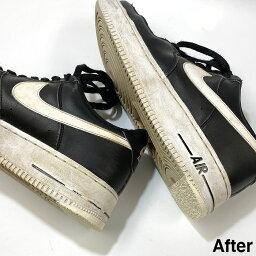スニーカーかかと修理 メンズ/レディース 靴修理 (両足のお値段です。)エアフォース1かかと修理 ホワイトソール 白ソール