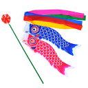 【鯉のぼり】【D060】赤矢車付 豆鯉のぼり2色セット/秀光...