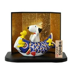 【五月人形 鯉のぼり 5月人形】【鯉幟】【キャラクター】スヌーピー鯉のぼり 陶器人形飾り【秀光…