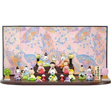 【ポイント最大44倍】節句 雛人形 ひな人形 ミニ雛 段 お祝い キャラクター おひなさま E921 スヌーピー雛人形十五人飾り 吉徳 楽ギフ_のし