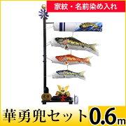 鯉のぼり マンション コンパクト ランキング