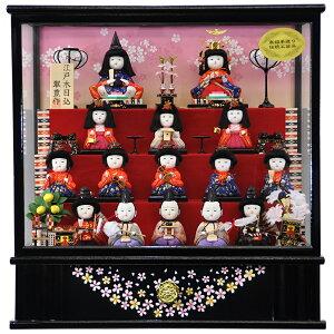 【即納】【雛人形 ひな人形 お雛様 おひなさま】新作 秀光 限定品【送料無料】コンパクト ミニ…