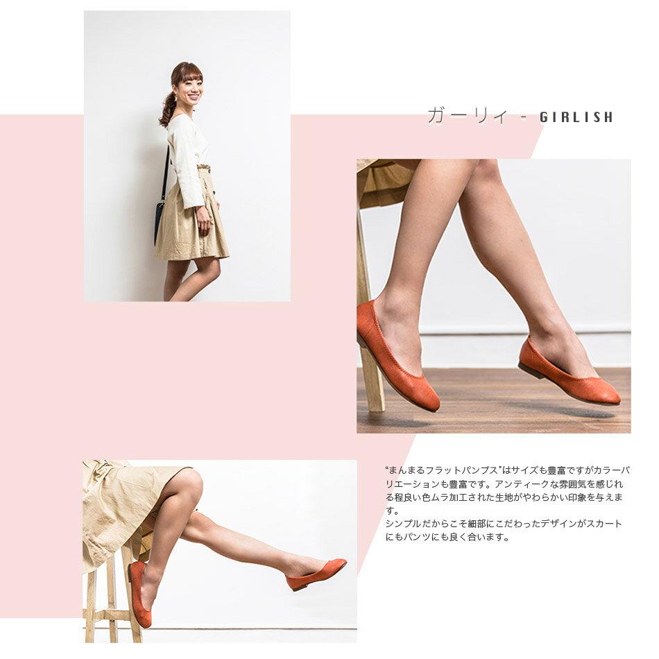 ぺたんこ パンプス 日本製 痛くない 走れる 歩きやすい 疲れない ローヒール バレエ ラウンドトゥ レディース シューズ フラット バレエ 靴 レディースファッション 5L 4L 3L 3S SS 黒 大きい サイズ