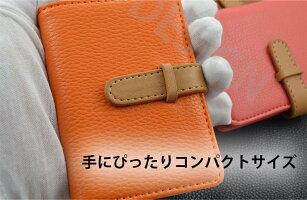 ランキング一位【送料無料】12カラー合成皮革フェイクレザー26ポケット大容量(最大52枚収納可能)カードケース名刺ケース女性にも人気のデザイン名刺入れカード入れカードケースcks-011