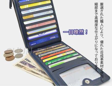 【薄い財布】二つ折り長財布 カードケース 高級合成レザー メンズ レディース 男女兼用 財布 ロングウォレットラウンドファスナー 17枚大容量 カードポケット カードケース 小銭入れ 札入れ 多機能 薄い ns-303