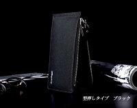 【薄い財布】二つ折り長財布カードケース高級合成レザーメンズレディース男女兼用財布ロングウォレットラウンドファスナー17枚大容量カードポケットカードケース小銭入れ札入れ多機能薄いns-303