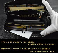 【送料無料】ポイント10倍型押し牛革本革長財布メンズレディース男女兼用財布ロングウォレットラウンドファスナー大容量カードポケット小銭入れ札入れポケット多数