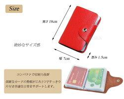 【開店セール】【送料無料】12カラー本革レザー26ポケット(最大52枚収納可能)カードケース名刺ケース女性にも人気のデザイン名刺入れカード入れカードケース