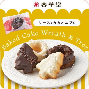 春華 堂 ケーキ