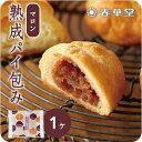【春華堂公式】熟成パイ包み マロン 1ヶ/うなぎパイでお馴染...