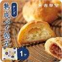 【春華堂公式】熟成パイ包み チーズ 1ヶ/うなぎパイでお馴染...