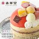 【春華堂公式】アイスケーキ(パレット)/3種のアイスとフルー
