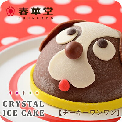 お取り寄せ(楽天) 犬好きさん必見★ アイスケーキ(チーキーワンワン) チョコレートケーキ 価格4,104円 (税込)