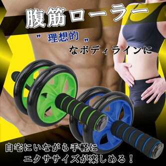 腹筋ローラーマット付きトストレッチWローラーレーニング静音筋トレ器具ダイエットグッズ安定初心者家中運動