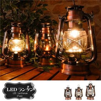 LEDランタンアンティーク/インテリアおしゃれ雰囲気ぶりき風ブリキルームランプアウトドアクリスマス飾り