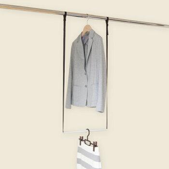 洋服の選びやすさ&収納効率UP*簡単に2段バーができるクローゼットブランコW40◇【まちかど情報室・省スペース・収納力アップ・収納効率・衣類収納・洋服収納・ハンガー・ハンガーラック・クローゼット収納・2段バー・2段ハンガー・衣替え】
