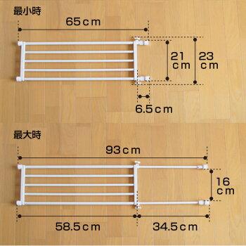 押入れの下段の縦仕切りにも使える!*つっぱり伸縮棚63-93cm