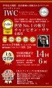 日本酒 飲み比べセット《クーポン利用で20%オフ》【送料無料】世界一受賞蔵元 会津ほまれ 【飲み比べ特定名称酒1.8L×6本セット】 日本酒 セット 日本酒 ギフト お酒 プレゼント 日本酒 辛口 ネット限定 【RCP】