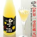 リキュール 造り酒屋のゆず酒 720ml 会津ほまれ 日本酒 ギフト かわいい ゆず 柚子 国産果汁 ...