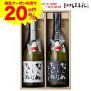 【クーポンで20%OFF!】7/13〜8/3 お中元 ギフト...