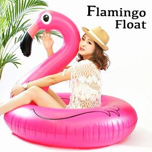 フラミンゴ 浮き輪 120cm [フラミンゴ フロート ピンク フラミンゴ ウキワ 浮輪 うきわ インスタジェニック インスタ映え 海 プール 大人用 大人 子供 ナイトプール おもしろ かわいい あす楽]