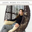 【訳ありアウトレット】ハンギングチェア エッグ型 クッション付き ユリカゴチェア カフェ風 インテリア たまご型 ベランピング ガーデン 3