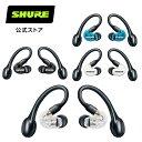SHURE シュア AONIC 215 完全ワイヤレス高遮音性イヤホン 外音取り込み/Bluetooth 5.0 Type-C充電【アップデート版/国内正規品/メーカー保証2年】