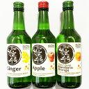 【送料無料】選べる リンゴで醸し...