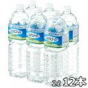 【送料無料】済州 三多水 2L 12本