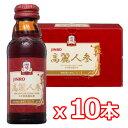 【送料無料】新発売 JINRO 高麗 人参 ドリンク 100ml 10瓶 1
