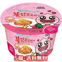 【送料無料】カルボ ブルダック 炒め麺 カップ麺 5個 韓国 料理 食品 インスタント ラーメン 乾麺 らーめん