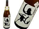 【蔵直・正規取扱店】山和 特別純米 720ml日本酒 酒 SAKE sake ギフト 贈答用 蔵直 正規取扱店 地酒
