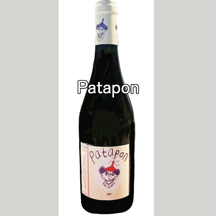 ワイン, 赤ワイン DOMAINE le BRISEAUPatapon