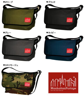 Rakuten champions sale, victory Memorial セールマンハッタンポーテージ Messenger bag Vintage Messenger Bag (1607) (5 colors)