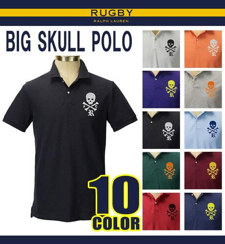 ラルフローレン・ラグビー 半袖ポロシャツ Big Skull Polo (12289192) S M L XL あす楽 10...
