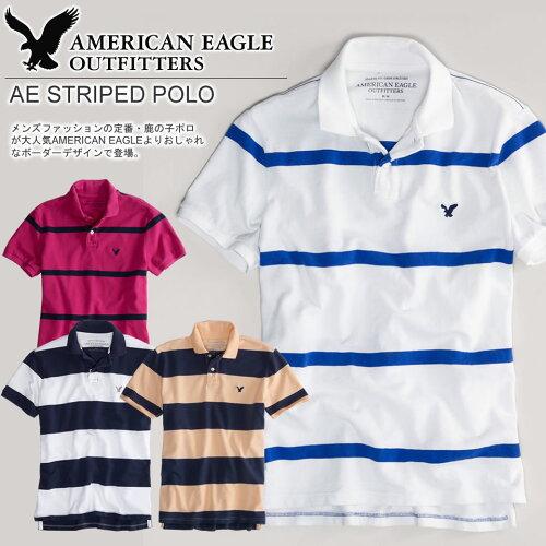 アメリカンイーグル メンズ 半袖 鹿の子ポロシャツ AE STRIPED POLO (4色) (1513-7354)(1513-7188)...