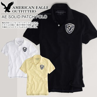Rakuten champions sale, victory Memorial セールアメリカンイーグル men's short sleeve Kanoko Polo AE SOLID PATCH POLO (3 colors) (1513-7356) (S/M/L/XL)