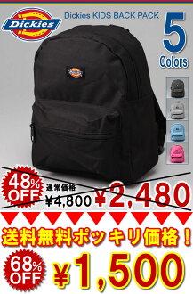 For kids ' backpack daypack Rakuten champions sale, victory Memorial セールディッキーズ (Dickies) KIDS BACK PACK I-27088