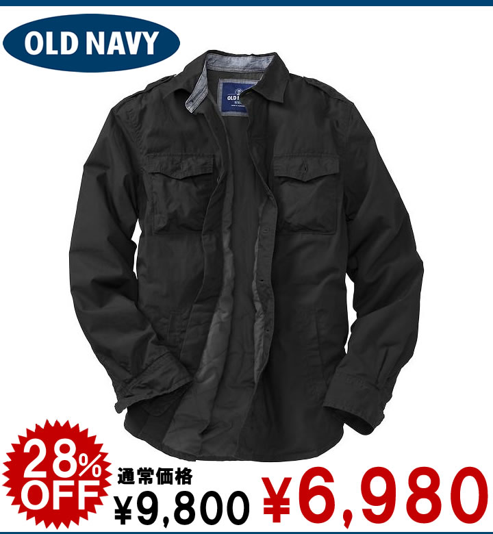 Find Old Navy men's jackets at ShopStyle. Shop the latest collection of Old Navy men's jackets from the most popular stores - all in one place.