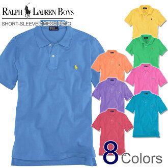 Rakuten champions sale, victory Memorial セールポロ Ralph Lauren boys short sleeve polo shirt solid tip Short-Sleeved Mesh Polo all 8 colors (POLO RALPH LAUREN) (17535396) (S/M/L/XL), casual, polo shirt, short sleeve, men's, vintage, logo, casual, Polo, polo,