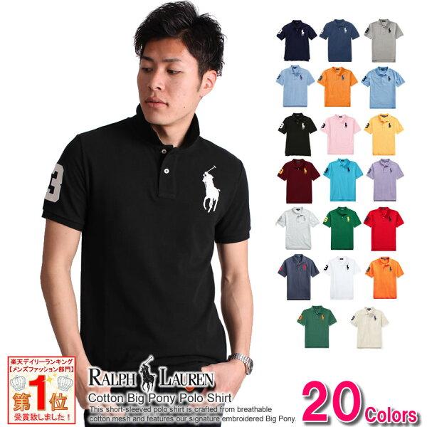 ポロシャツラッピング2021年  カラバリ豊富20色即日   ポロ・ラルフローレンボーイズビッグポニーコットン半袖鹿の子定番ポロ
