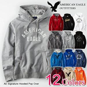 アメリカンイーグル(American Eagle)
