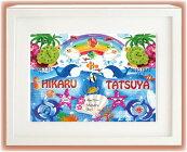 ★出産祝★ベビーバース【海の中の水族館】中村メグミデザイン