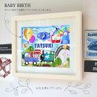 ★出産祝★ベビーバース【乗り物】中村メグミデザイン
