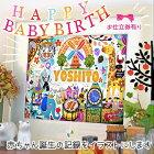 New★出産祝★ベビーバース【カーニバル】中村メグミデザイン